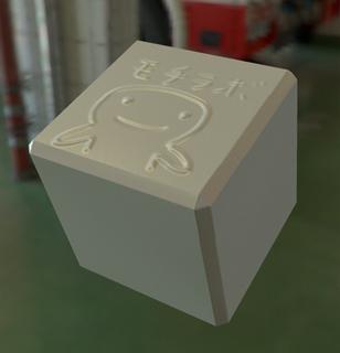 normalcube.jpg