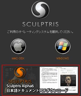 sclp.jpg